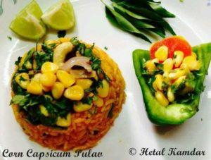 corn-capsicum-pulav