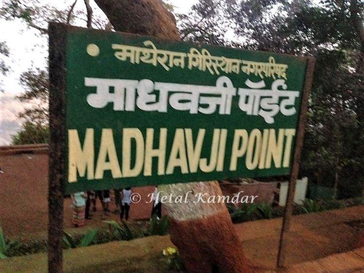 Madhavji-point-Matheran