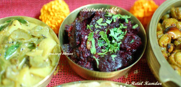 Beetroot Sukke garnished with fresh coriander leaves, Saraswat Bhojan