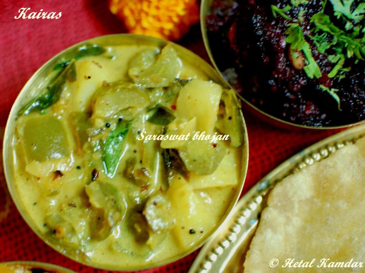 Potato and green capsicum kairas, Bell peppers and potatoes in coconut gravy