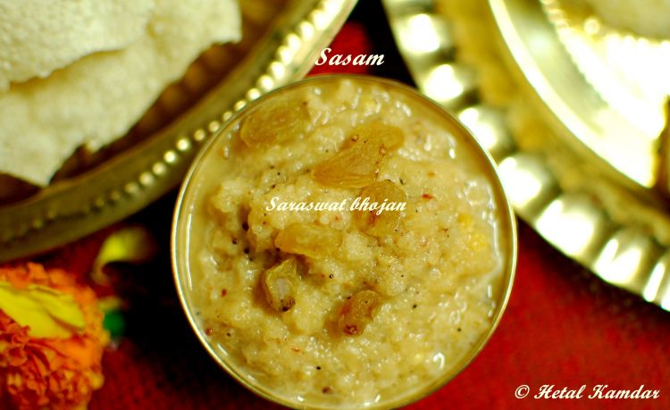 Madras cucumber Sasam, Cucumber chutney garnished with raisins, Saraswat Bhojan