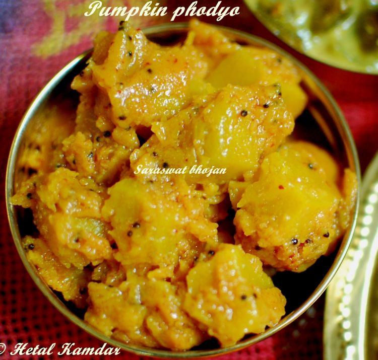 close up view of Pumpkin phodyo, pumpkin sabzi, Saraswat Recipes
