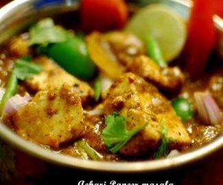 achari-paneer-masala easy-vegetarian-recipes