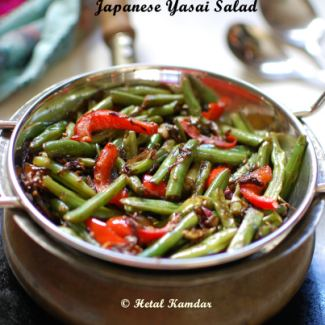 Japanese yasai salad, Vegetarian Yasai Salad, French beans and red bell pepper salad recipe,