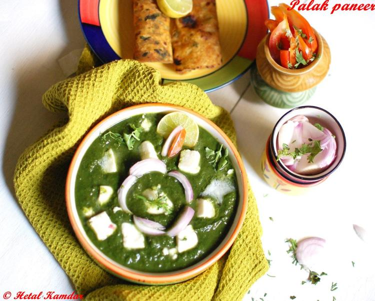Palak paneer recipe | Paneer cubes in spinach gravy