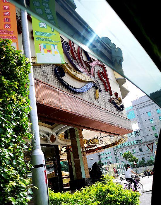 Colorful streets of Macau